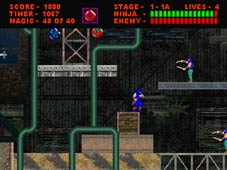 Ninja Gaiden-4 screenshot-1