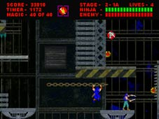 Ninja Gaiden-4 screenshot-2